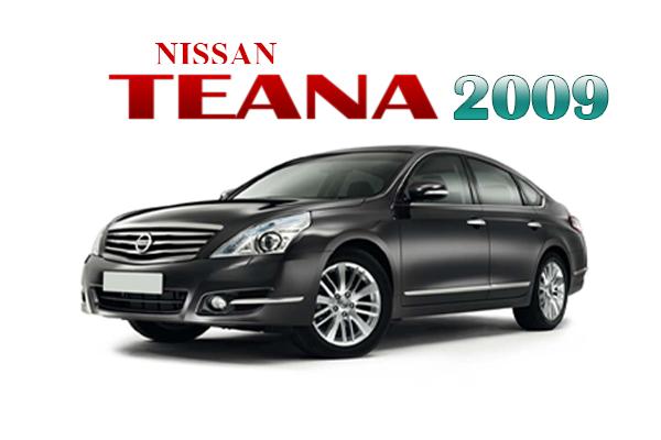 TeanA 2009